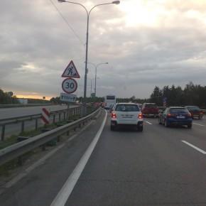 Ремонт автодороги А-105 — подъезд от Москвы к аэропорту Домодедово
