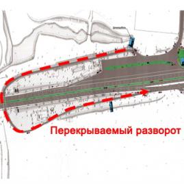 Закрыт разворот около аэропорта Шереметьево