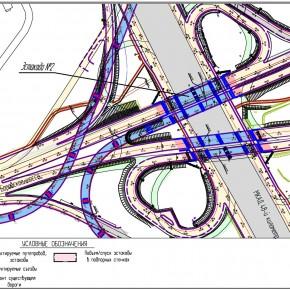 Объявлен конкурс на реконструкцию развязки МКАД и Мичуринского проспекта