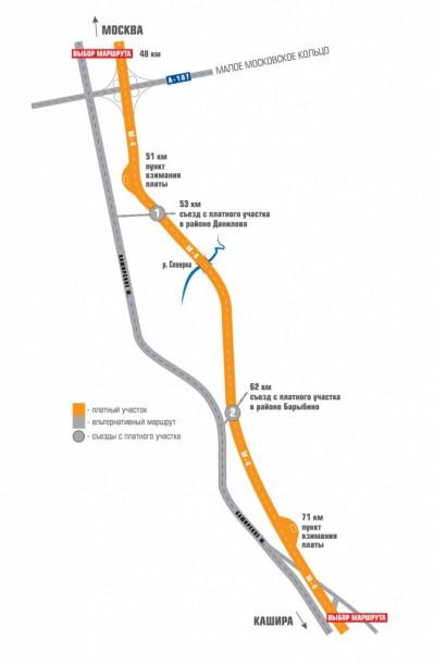 Схема платного участка трассы М-4 Дон, пункты оплаты. Схема с сайта ГК Автодор