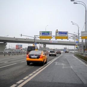 Построена новая эстакада на пересечении Профсоюзной улицы с улицей Генерала Тюленева