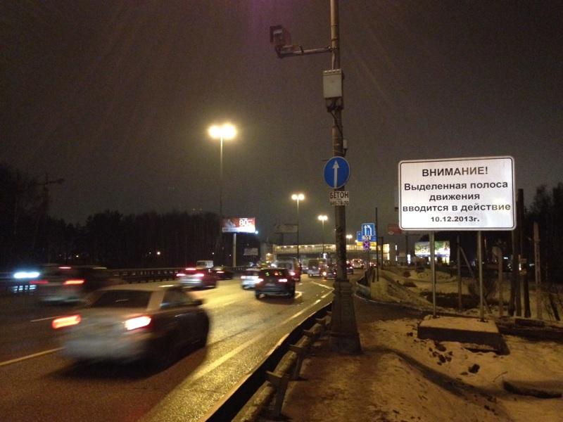 В декабре вводятся новая выделенная полоса на Киевском шоссе. ФОТО: (с) 2013, MaxFastov, ROADS.RU