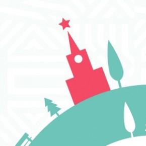 Жители столицы смогут изменить Москву к лучшему