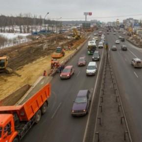 Началось строительство тоннелей на Калужском шоссе