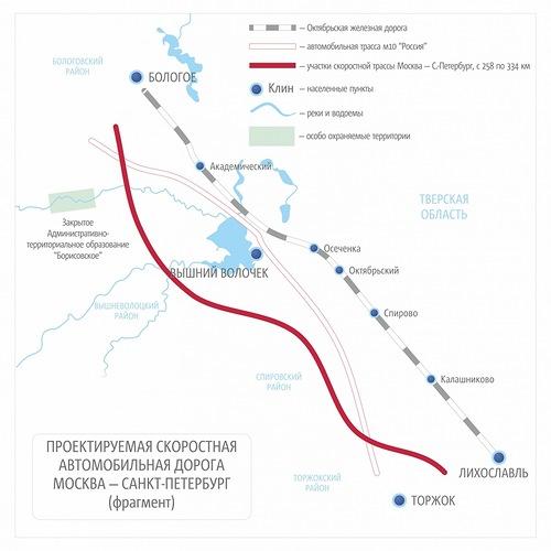 Стоимость проезда по М-11 обход Вышнего Волочка. (с) 2015, Форум ROADS.RU