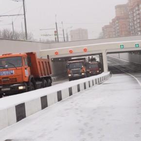 Открыт Михалковский тоннель