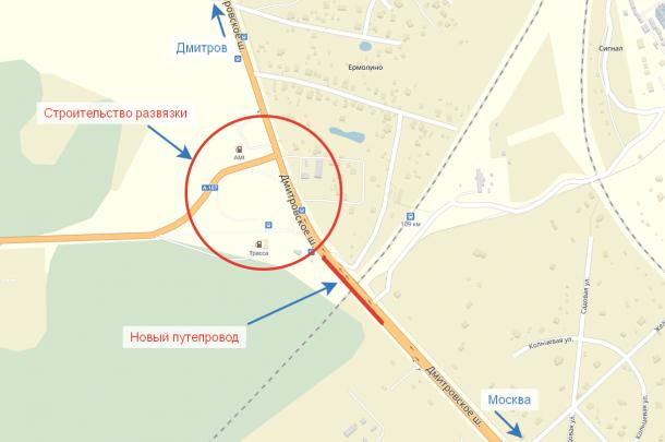 Открыто движение по новому путепроводу на 46-м км Дмитровского шоссе. (с) 2016 ROADS.RU