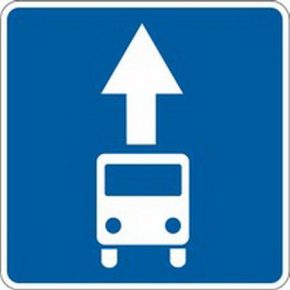 Открыта новая полоса для общественного транспорта на улице Подольских Курсантов