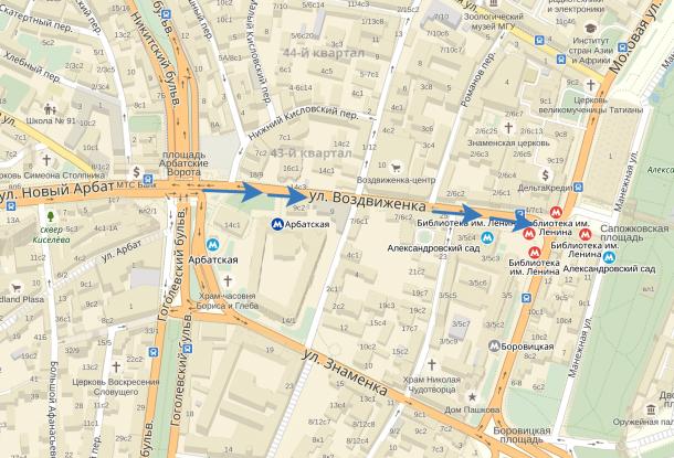 Выделенная полоса для общественного транспорта на ул.Воздвиженка