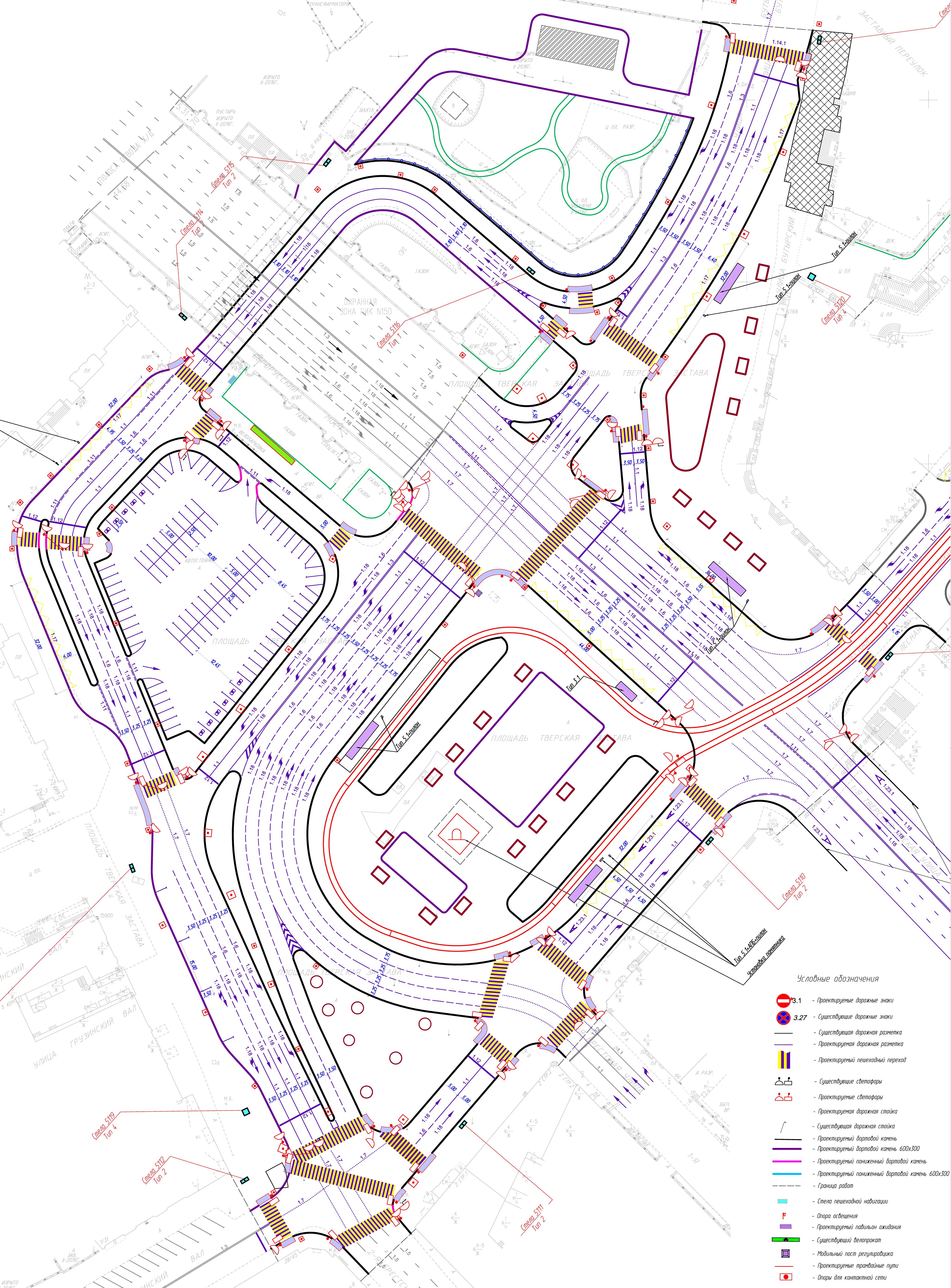 Бусиновская развязка схема движения фото 453