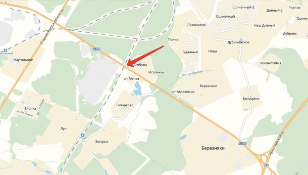 Строительство путепровода на А-108 МБК через пути ж/д Ярославского направления