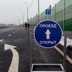 Открыто движение по новому путепроводу около ж/д платформы Одинцово