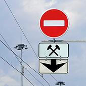 Ограничения движения 16 и 17 декабря в связи с закрытием 3-х станций метро на севере Москвы