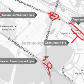 Изменения дорожного движения c 6 по 11 апреля