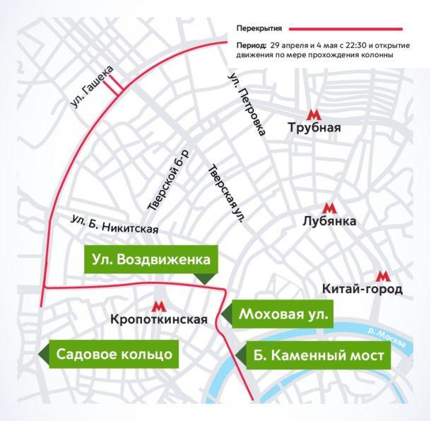 Схема перекрытия движения в центре Москвы с связи с проведением репетиций Парада Победы. (с) 2021 ЦОДД